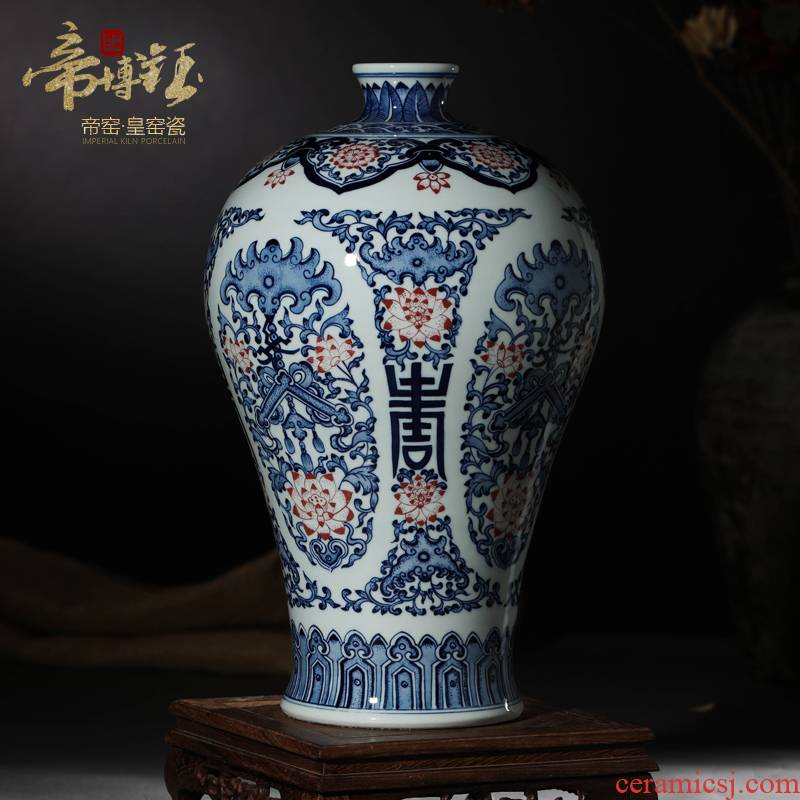 Archaize of jingdezhen ceramics up porcelain youligong furnishing articles hand - made mei bottles of the sitting room of Chinese style decoration