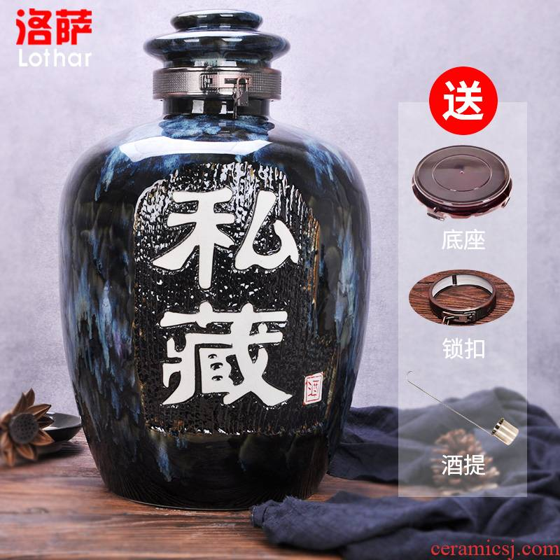 Jingdezhen ceramic jars it hip mercifully bottle wine 50 kg sealed jar jar of grape wine barrel