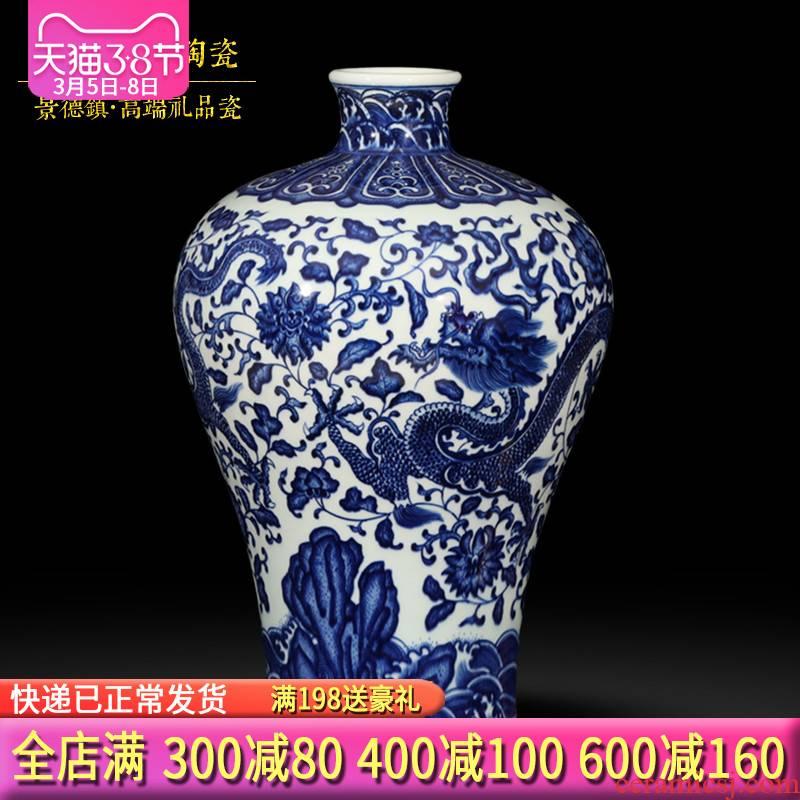 Jingdezhen ceramics pure manual imitation GuLongWen name plum bottle vase classical Chinese rich ancient frame furnishing articles, high - end gifts