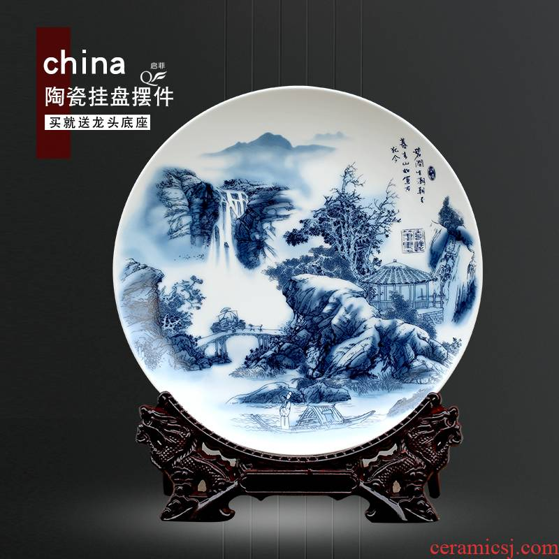 Jingdezhen porcelain ceramics furnishing articles study wine porch is decorated home sitting room adornment hang dish arts and crafts