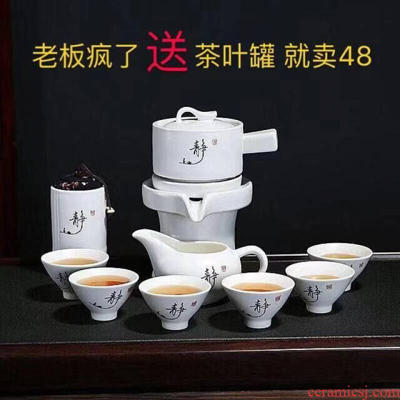 A complete set of automatic tea set lazy restoring ancient ways fit creative household hot ceramic teapot teacup kung fu