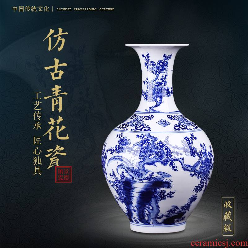 Jingdezhen ceramics hand - made archaize sitting room place, blue and white porcelain vase flower arrangement of Chinese style household adornment rich ancient frame