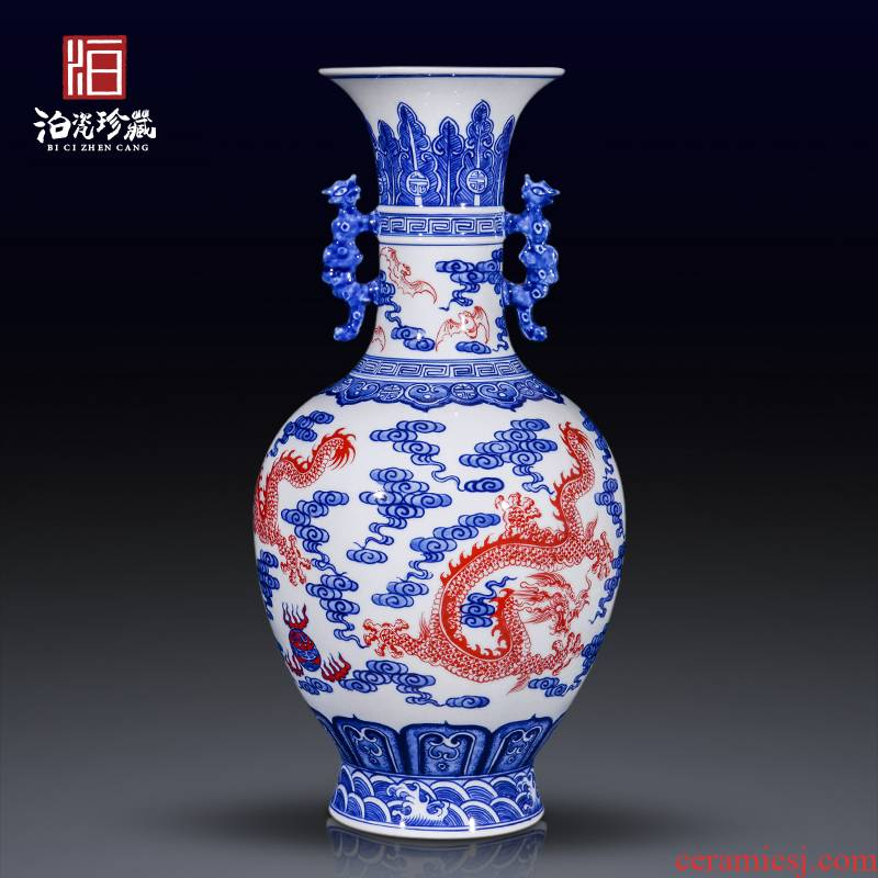 Jingdezhen ceramics imitation the qing qianlong youligong ears vases, new Chinese style living room TV ark, handicraft furnishing articles