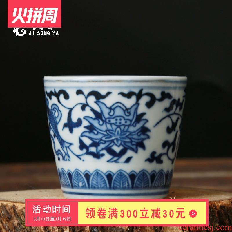 Archaize of jingdezhen blue and white porcelain kung fu tea cups of household hot insulation single cup sample tea cup master CPU