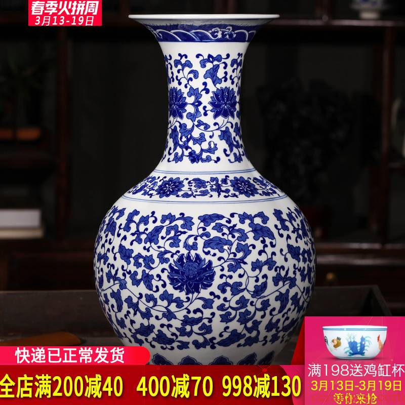 Chinese antique blue and white porcelain of jingdezhen ceramics branch lotus bottle of flower arranging furnishing articles sitting room home decoration