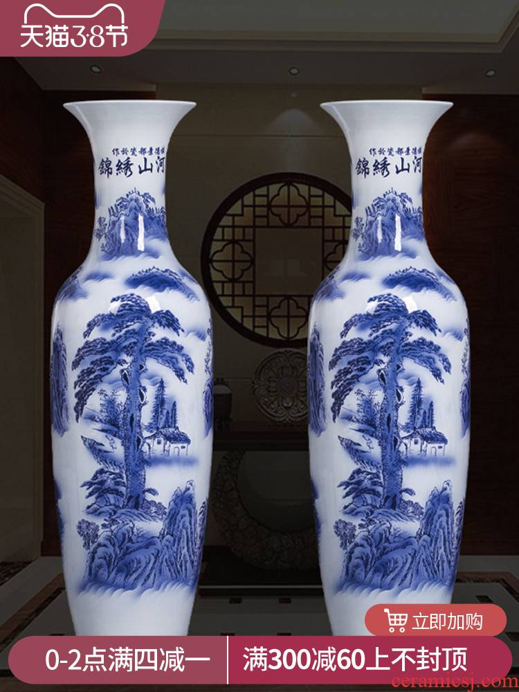 Chinese blue and white porcelain of jingdezhen ceramics of large vase furnishing articles sitting room adornment to heavy large hotel