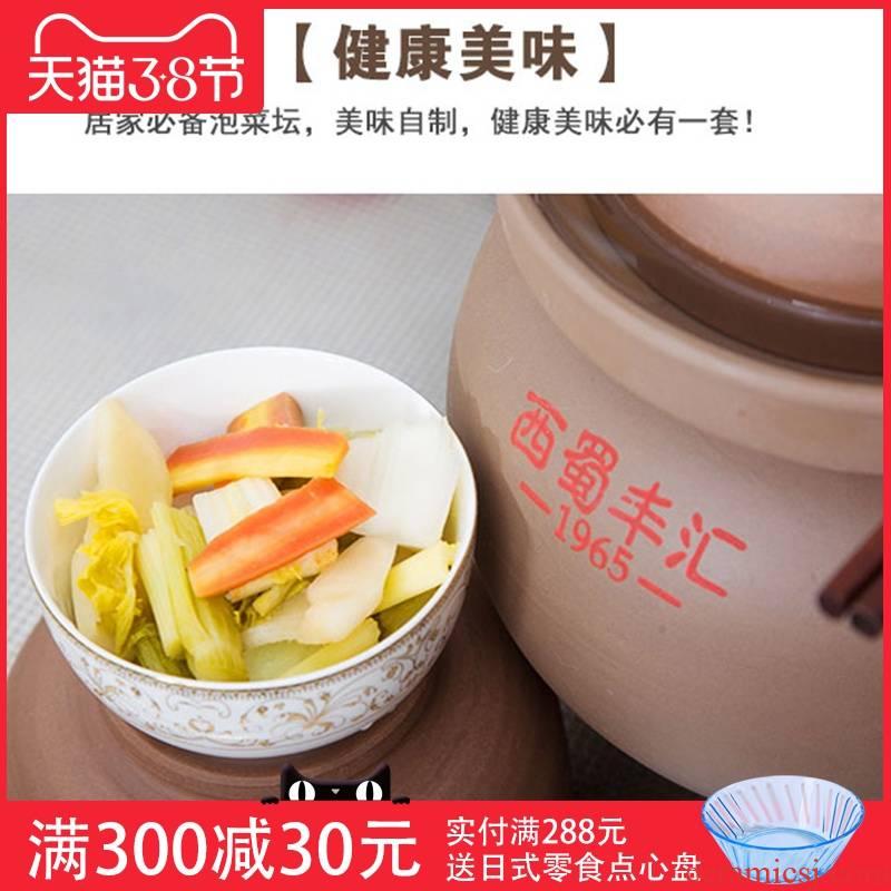 Sichuan coarse pottery unglazed lead - free earthenware pickled pickles ceramic cylinder pickle jar lifetime giant