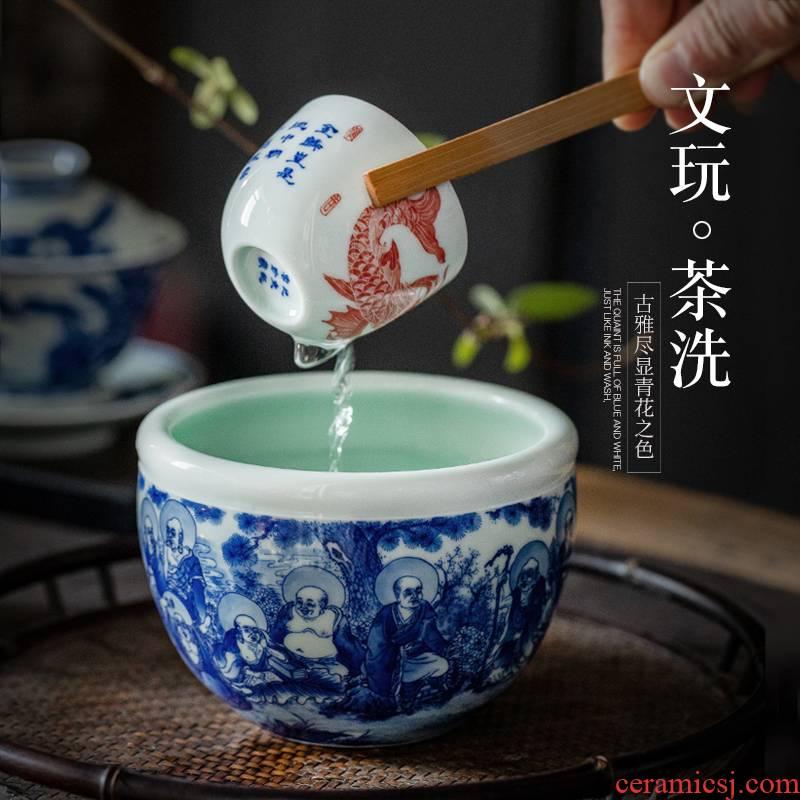Eighteen Luo Hanjian jingdezhen hand - made ceramic tea wash in hot water tank household kung fu tea tea accessories
