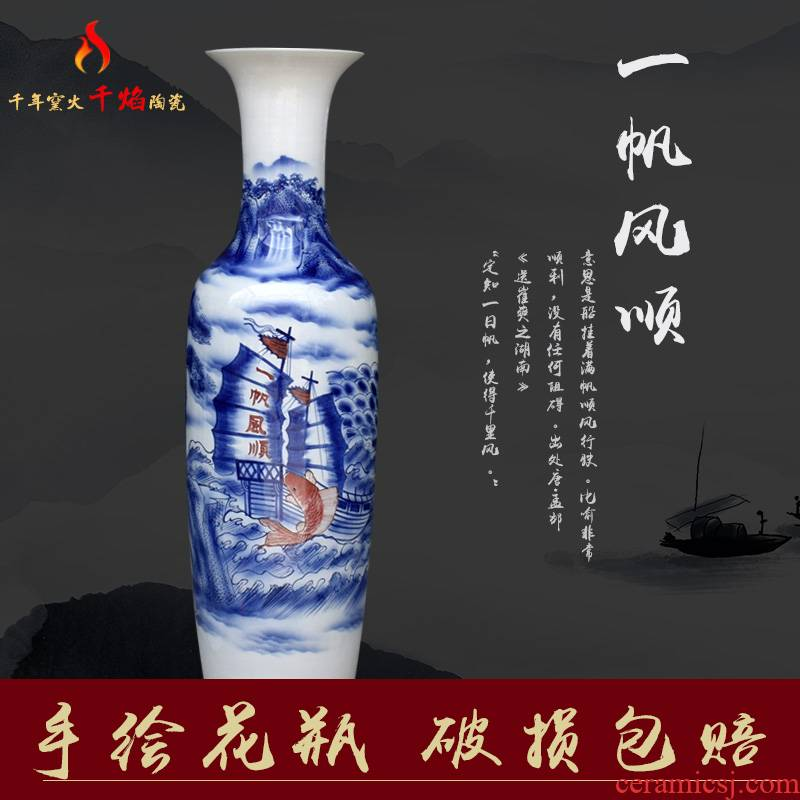 Blue and white porcelain of jingdezhen ceramics smooth landing big vases, flower arrangement sitting room adornment hotel opening furnishing articles