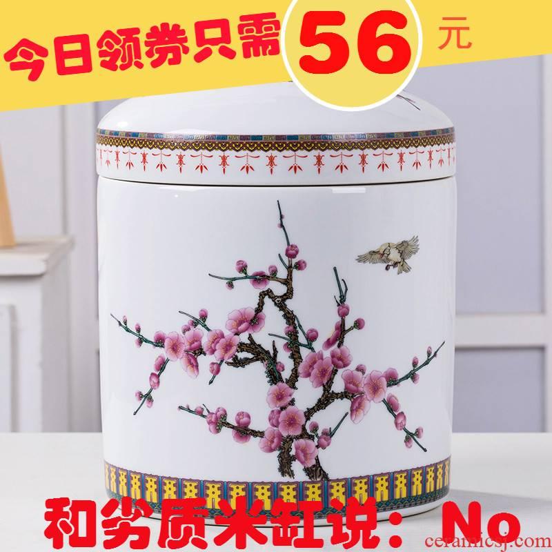 Ceramic 10 jins ricer box barrel storage box meter hidden jar airtight dry storage tank flour moistureproof tea cake receive tank