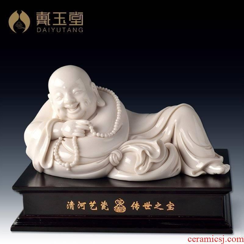 Yutang dai dehua white porcelain master Su Youde master of its art/4 inch lie maitreya D29-19