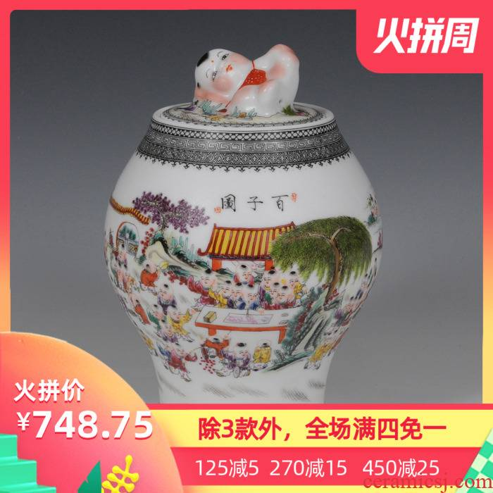 Jingdezhen ceramics powder enamel porcelain modern fashion decoration figure vase Wang Rongjuan home sitting room as the ancient philosophers