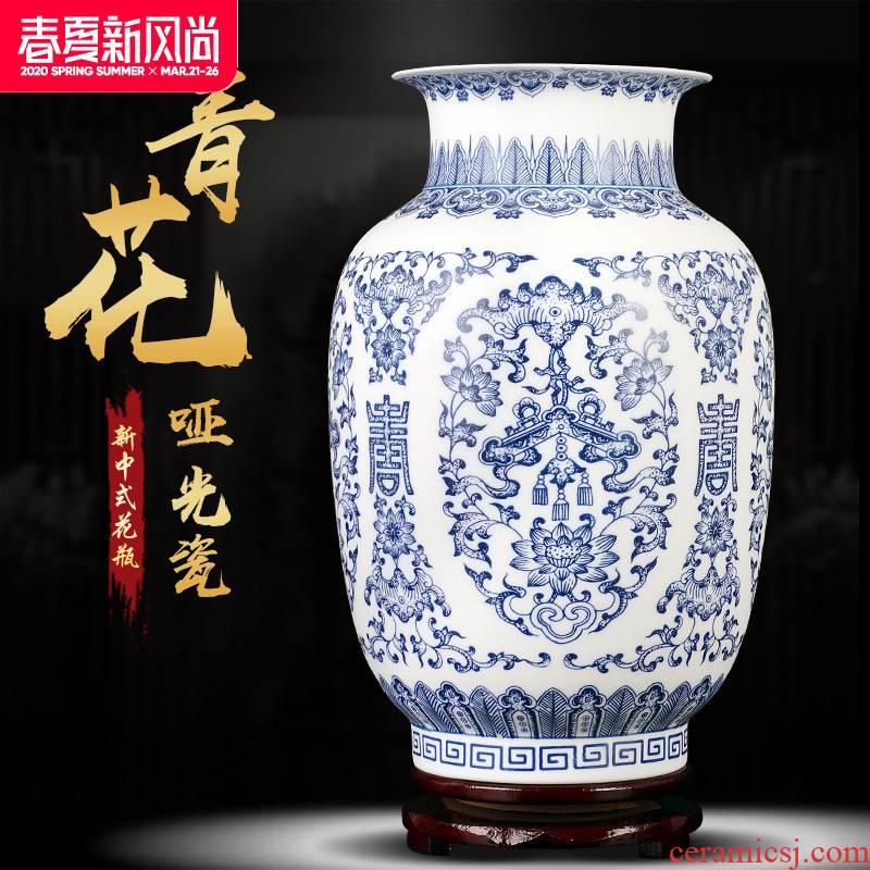 Jingdezhen ceramics vase restoring ancient ways is dumb light blue and white porcelain flower arrangement, large dry flower vase vases feng shui furnishing articles