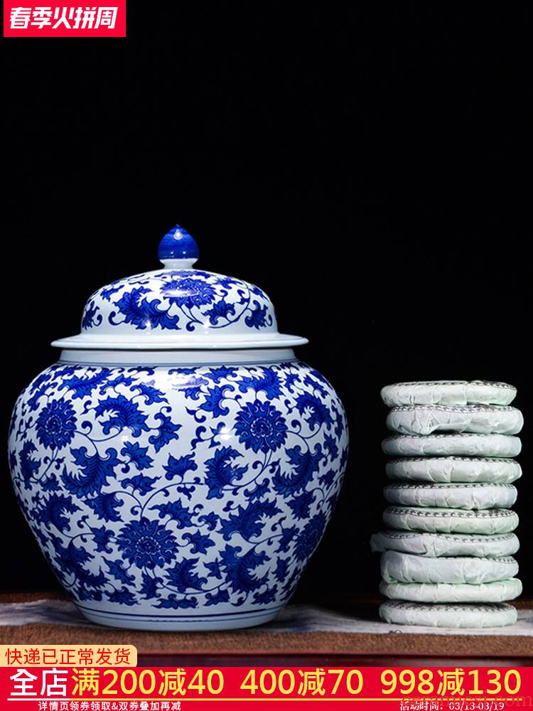 Jingdezhen ceramics pu 'er tea pot with cover seal Chinese blue and white porcelain decoration furnishing articles large sitting room