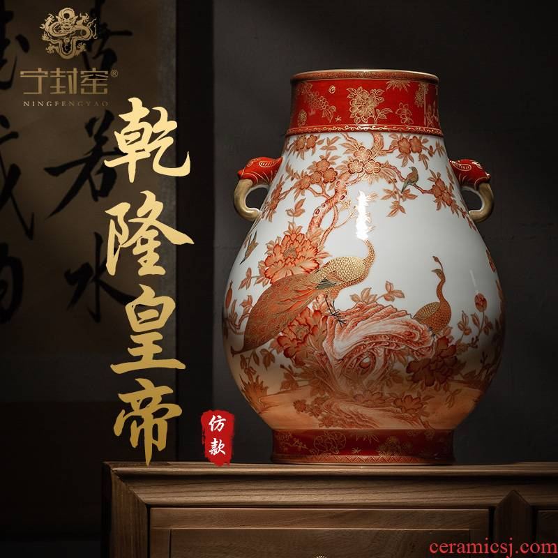 Better sealed up with jingdezhen antique hand - made ceramic vase sitting room place the peacock print double listen barrels and decorations