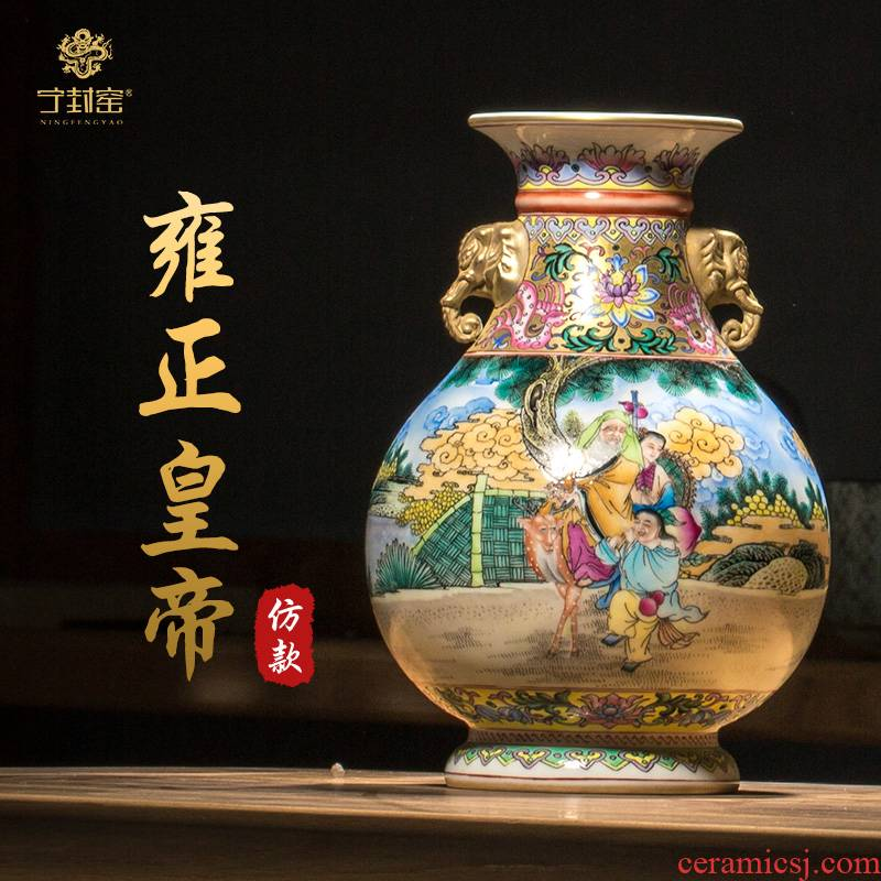 Better sealed up with jingdezhen ceramic big vase furnishing articles sitting room new Chinese antique hand - made pastel elephant statute of ornaments
