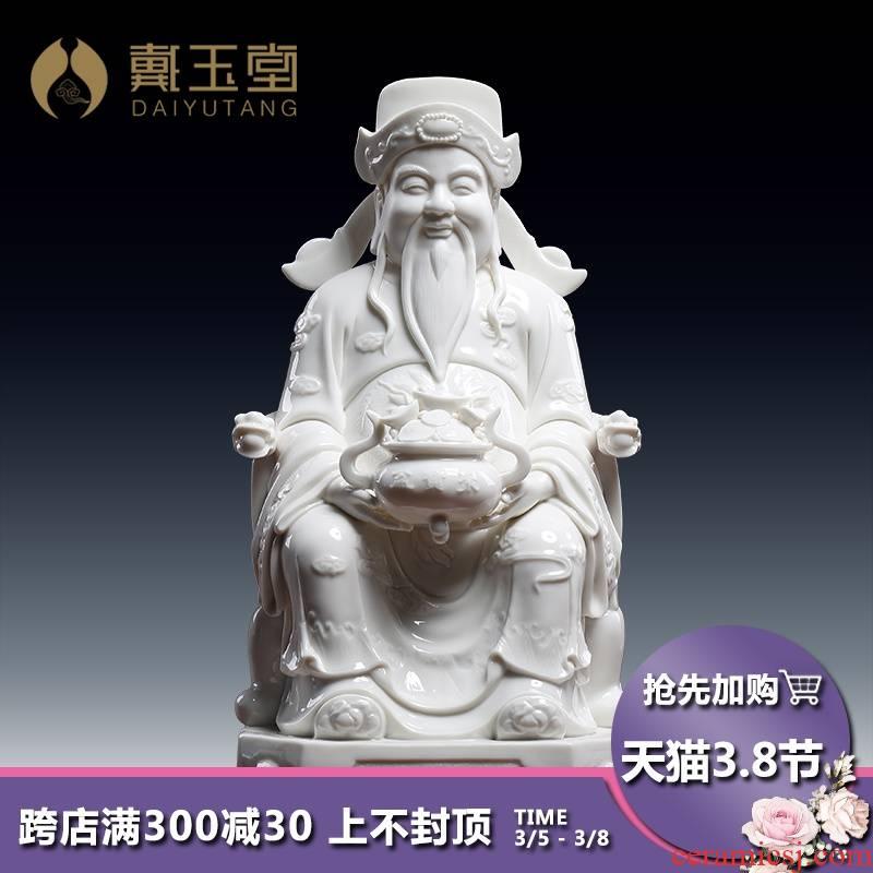 Yutang dai dehua white porcelain ShangSheng fan li mammon gods worship of household wealth cornucopia of Buddha furnishing articles