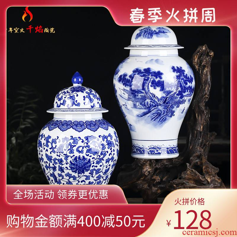 Jingdezhen ceramic general antique blue - and - white scenery storage pot Chinese sitting room adornment rich ancient frame furnishing articles vase