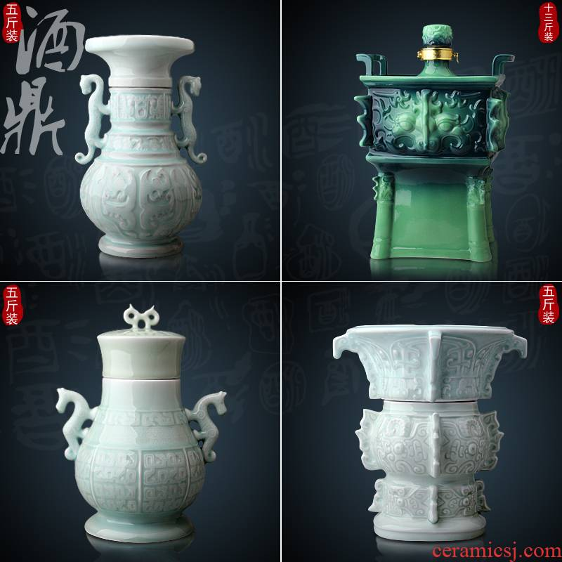 Jingdezhen ceramic bottle 5 jins of empty wine bottle with creative move jars liquor home wine sealed mercifully wine