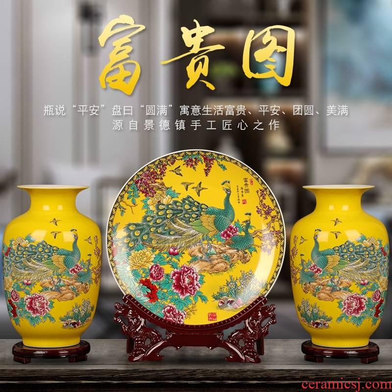 Chinese style furnishing articles yellow peacock vase three - piece jingdezhen ceramics European home wine sitting room adornment