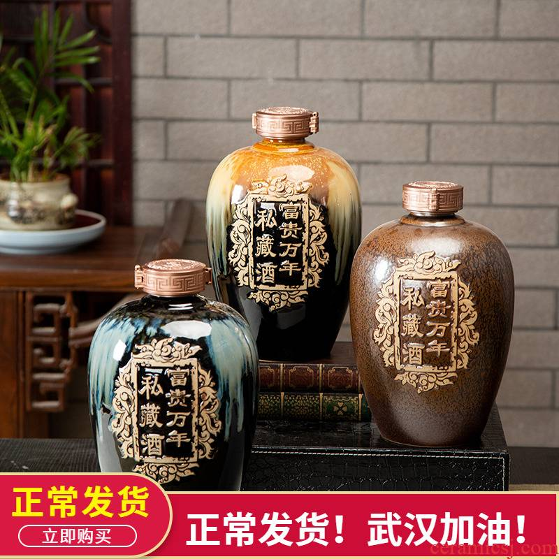 Jingdezhen ceramic wine jars 5/10/20 jin put household hoard seal carved an empty bottle mercifully wine restoring ancient ways