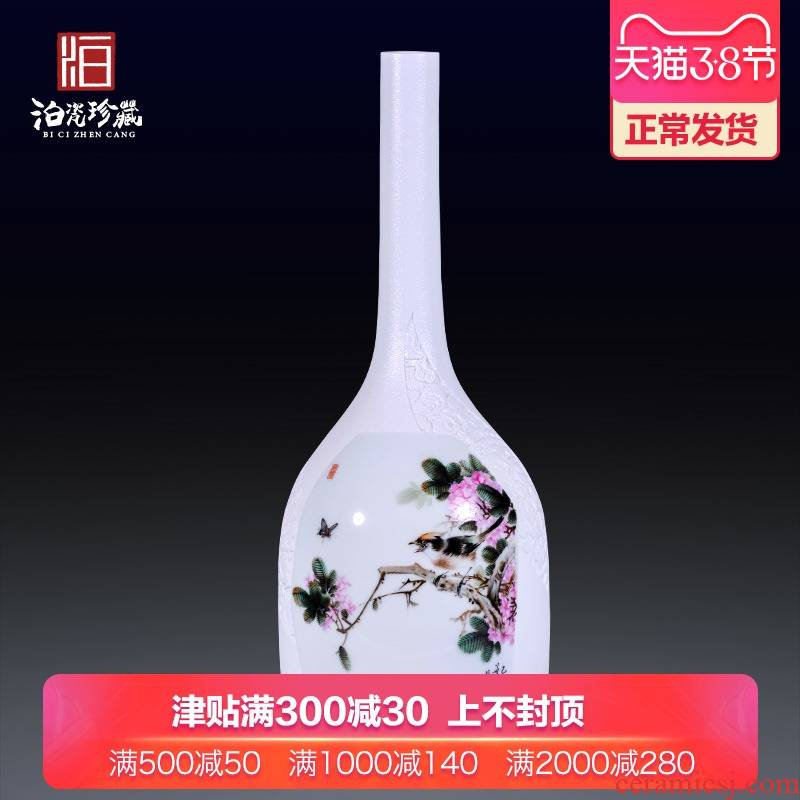 Jingdezhen ceramic all hand - made painting of flowers and flower arrangement of large vases, rich ancient frame of Chinese style household adornment collection furnishing articles