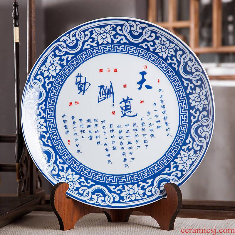Jingdezhen ceramics furnishing articles home decorations hanging dish handicraft wine blue - and - white scented decorative plate