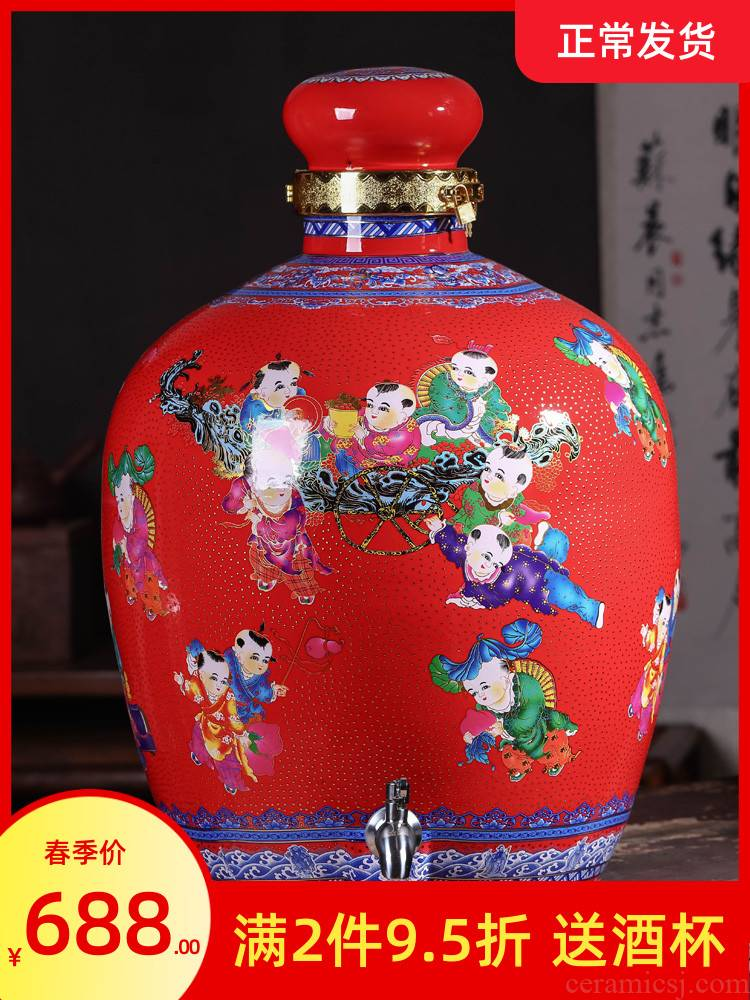 Jingdezhen ceramic big jars 100 jins home mercifully bottle seal wine storage thickening up sect wine VAT