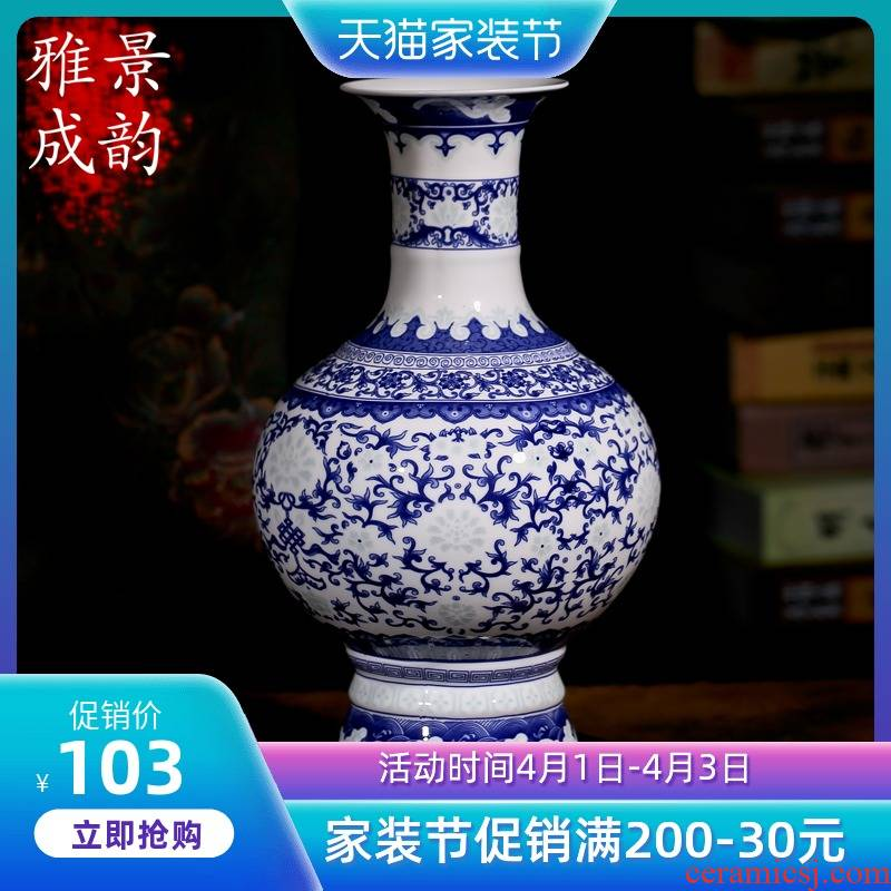 Jingdezhen ceramic table of blue and white porcelain vases, flower arranging I and contracted fashion household decorations furnishing articles in the living room