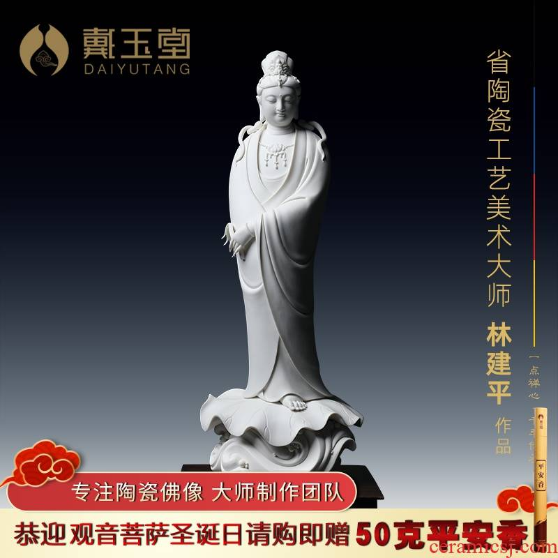 Yutang dai dehua white porcelain goddess of mercy Buddha enshrined furnishing articles jian - pin Lin lotus guanyin bodhisattva/D26-27