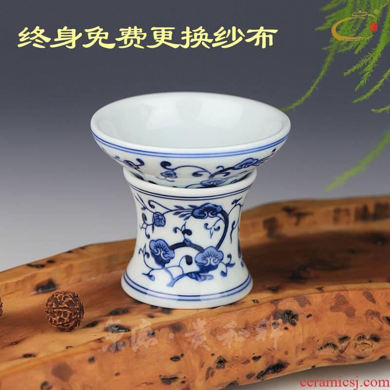 Blue and white) and auspicious hand - made the filter net jing DE tea accessories, ceramic filter tea tea filter filter