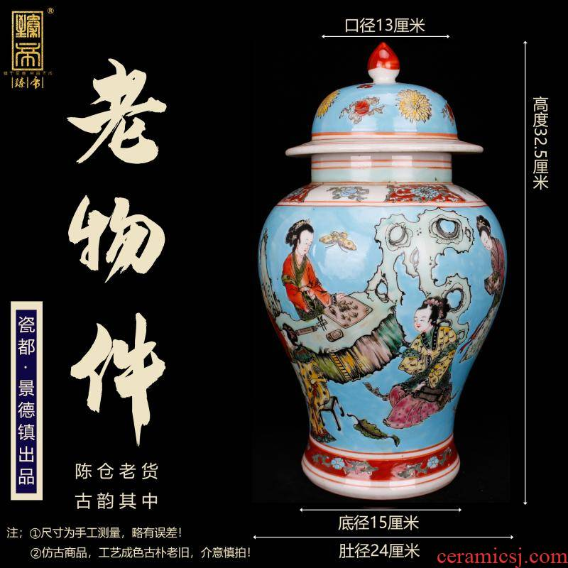 Jingdezhen imitation model of the reign of emperor kangxi blue had general tank archaize with antique Chinese style household decorative furnishing articles