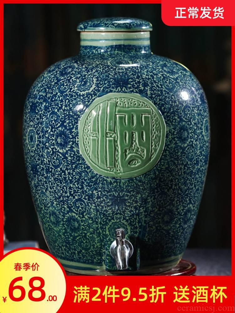 Jingdezhen ceramic jar it 10 jins 20 jins 50 kg of household archaize sect wine bottle wine bottle sealed up