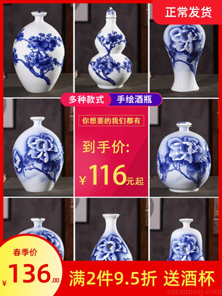 Jingdezhen ceramic terms bottle decorative 10 jins to blue and white porcelain jars 5 kg hand - made of seal it jugs