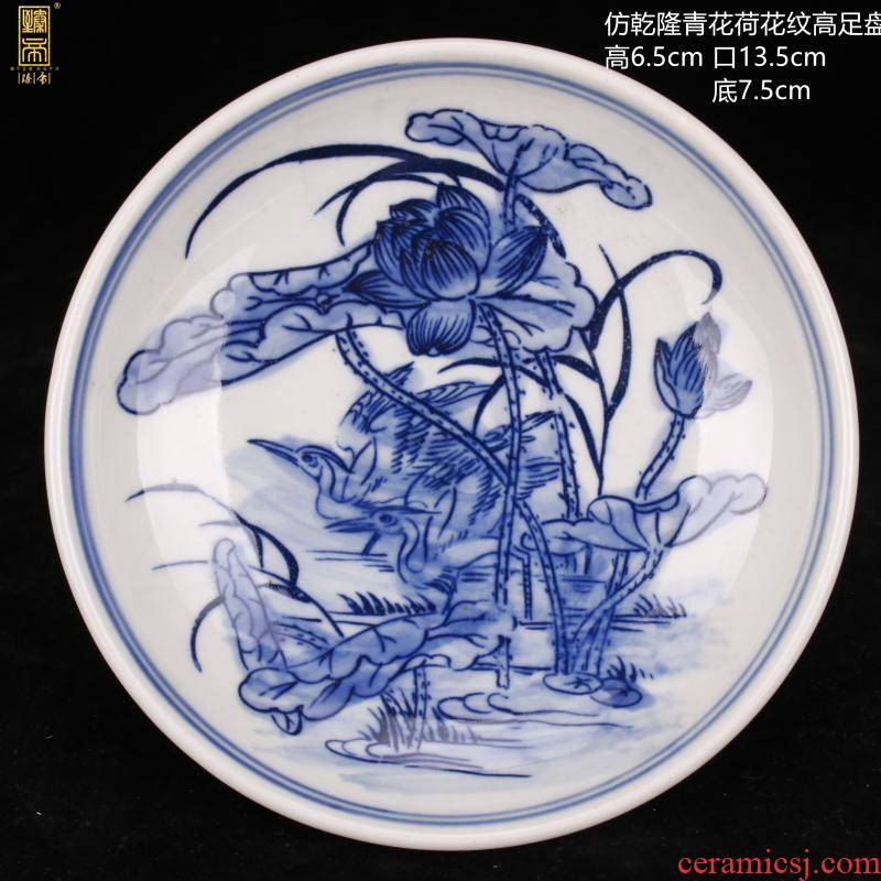 Jingdezhen imitation qianlong hand - made blue - and - white mandarin duck play Dutch bound branch lines best plate of restoring ancient ways, home furnishing articles collecting antiques
