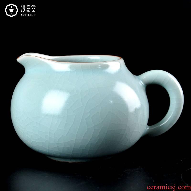 Your up ceramic porcelain tea sea fair fair keller cup kunfu tea tea is tea and a cup of tea accessories points home