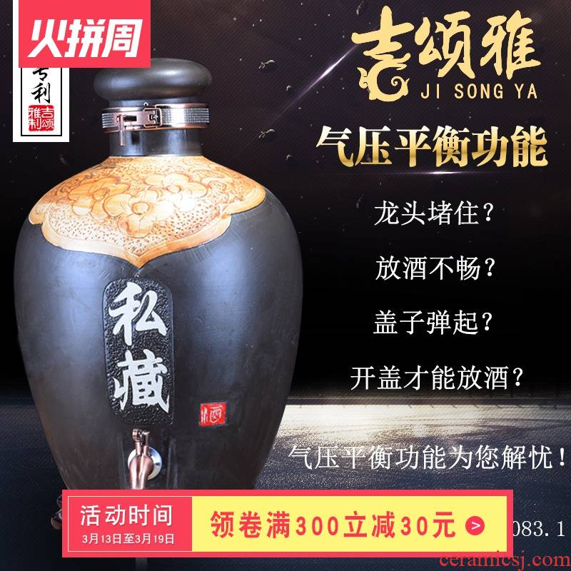 Household jars hip flask bottles of jingdezhen ceramic terms jars 20 jins 30 jins 50 pounds with leading archaize it