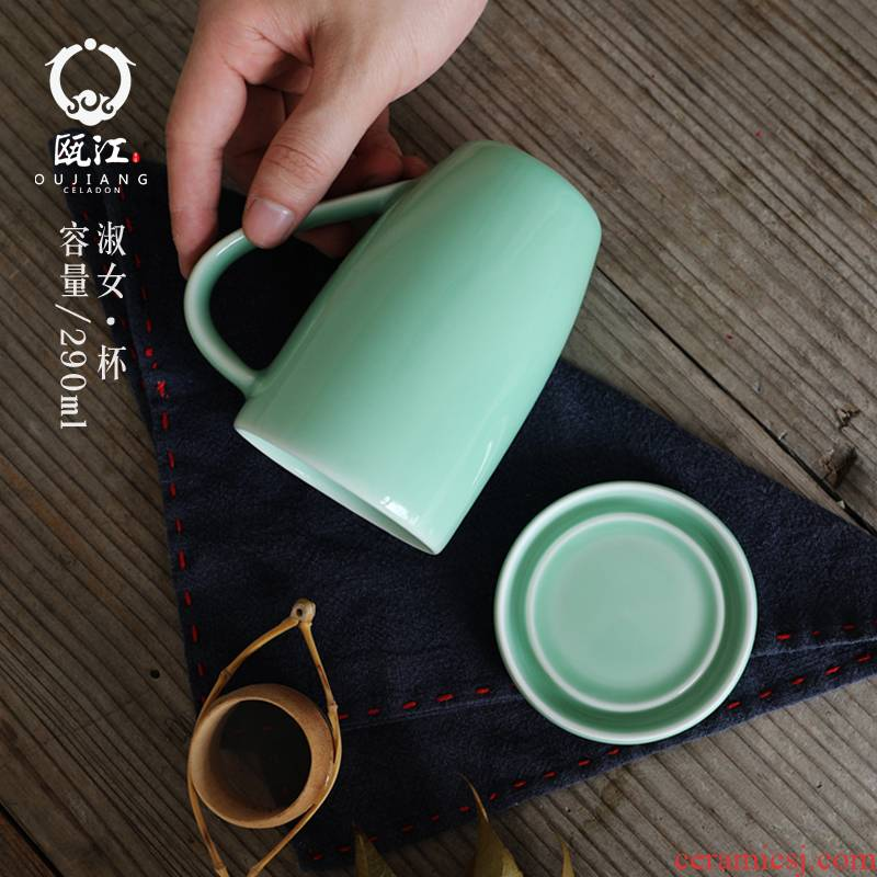 Oujiang longquan celadon water glass tea cup milk cup lady cup brother up office cup tea cup with lid keller
