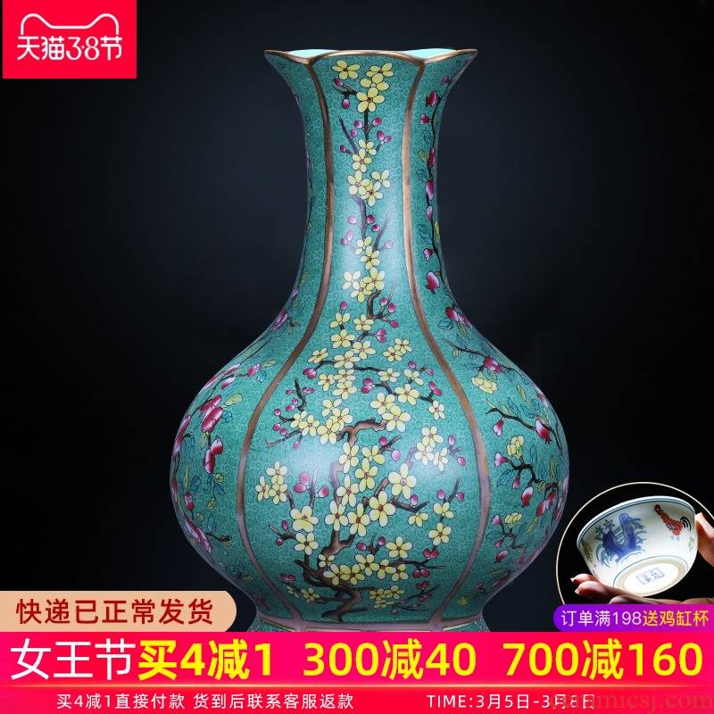 Jingdezhen ceramics vase flower arranging Chinese archaize sitting room qianlong pastel TV ark, wine accessories furnishing articles