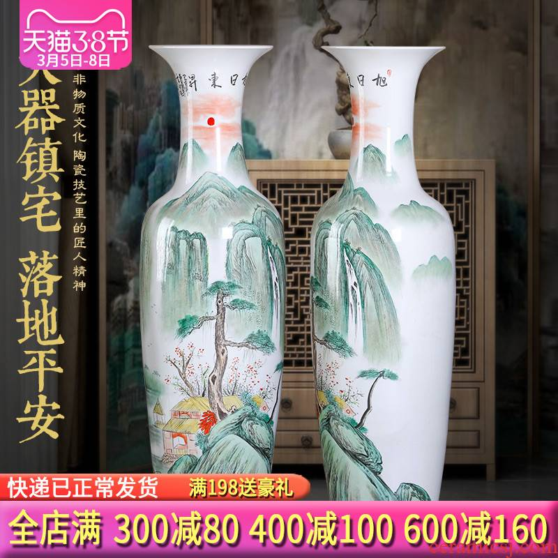 Jingdezhen ceramics hand - made landing big vase sitting room home TV ark adornment large high furnishing articles for the opening