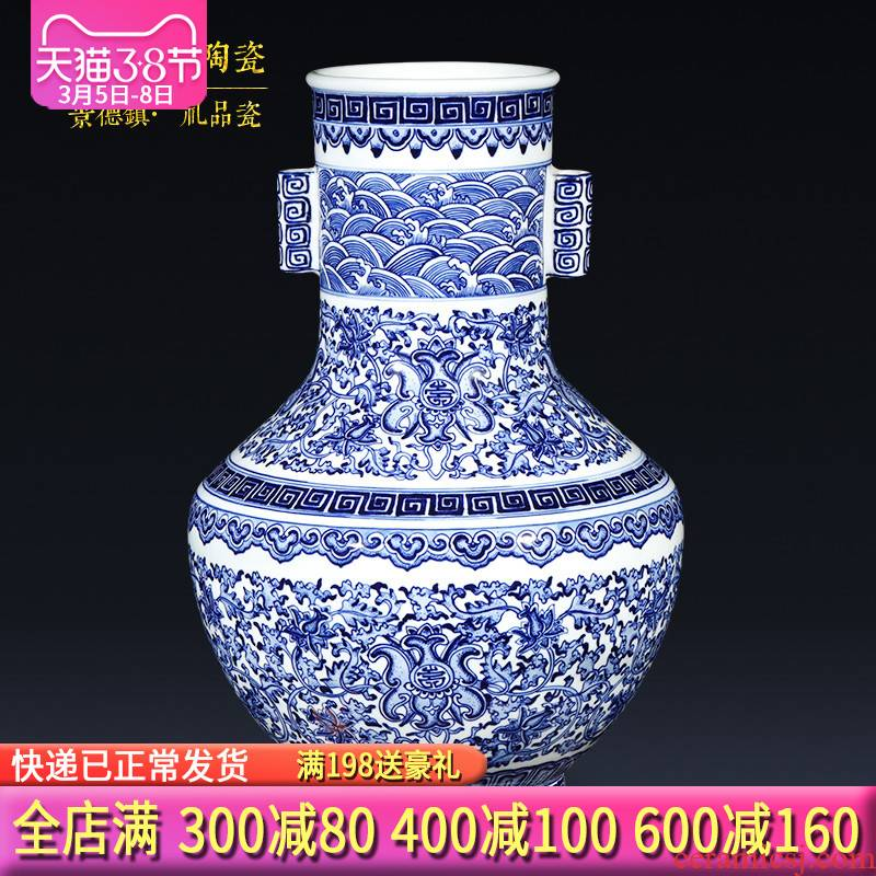 Jingdezhen ceramics imitation qianlong creative manual ears of blue and white porcelain vase sitting room place gifts gifts