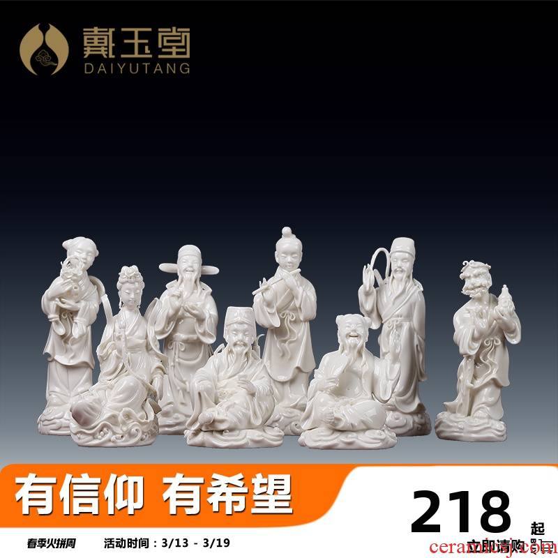 Yutang dai the eight immortals of pottery and porcelain figures furnishing articles furnishing articles, the eight immortals gods ensemble household to live in the sitting room