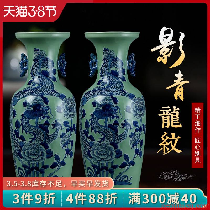 Jingdezhen ceramic vase landing a large sitting room of Chinese style flower arranging porch is decorated furnishing articles opening gifts blue and white porcelain