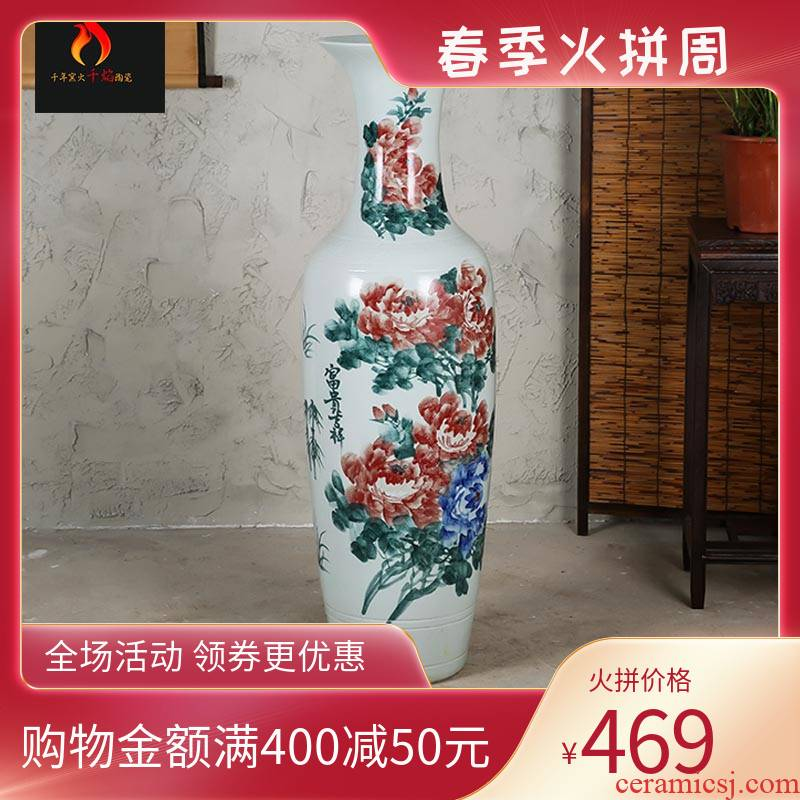 Jingdezhen ceramics landing large vases, modern Chinese style living room decoration furnishing articles hand - drawn peony flower decoration