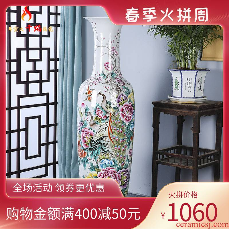 Jingdezhen ceramics landing large vases, hand - made pastel peacock peony splendor in home furnishing articles hotel