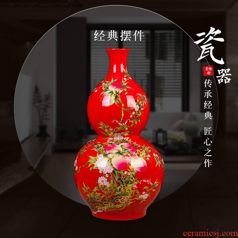 Jingdezhen ceramics vase China red peach gourd home sitting room adornment feng shui is festival furnishing articles