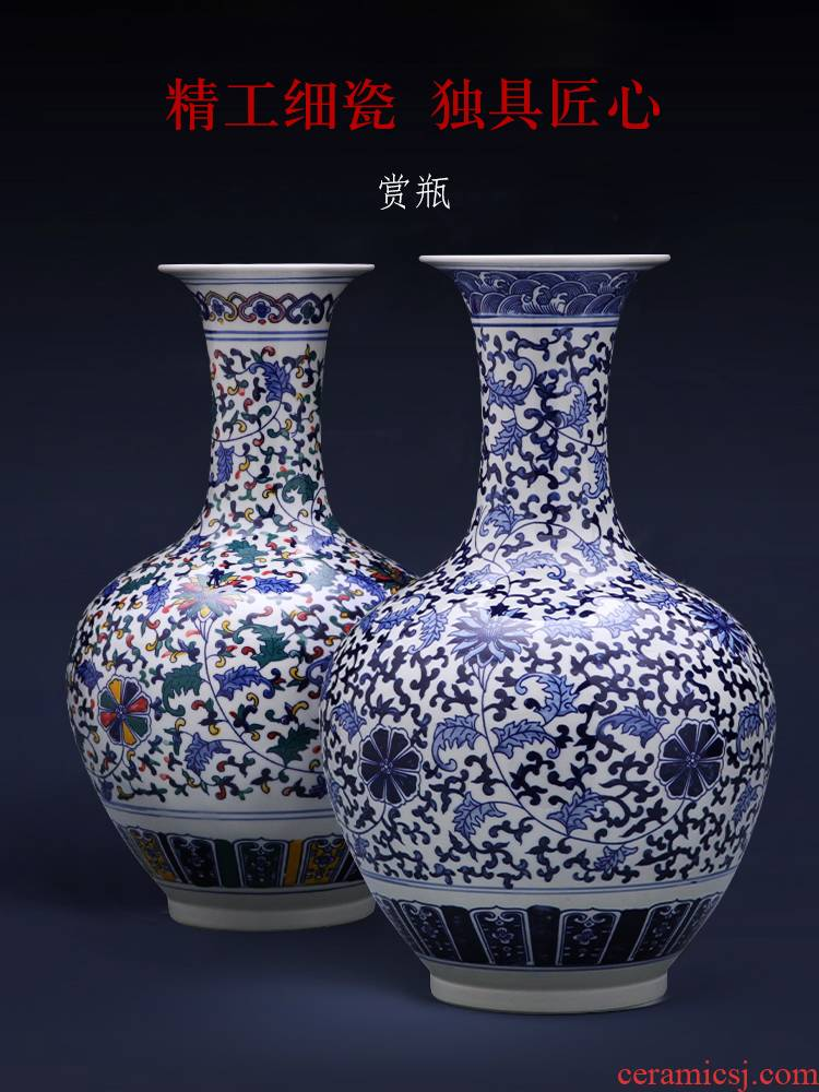 Jingdezhen blue and white porcelain vases, pottery and porcelain antique porcelain of large Chinese flower arranging sitting room son home furnishing articles