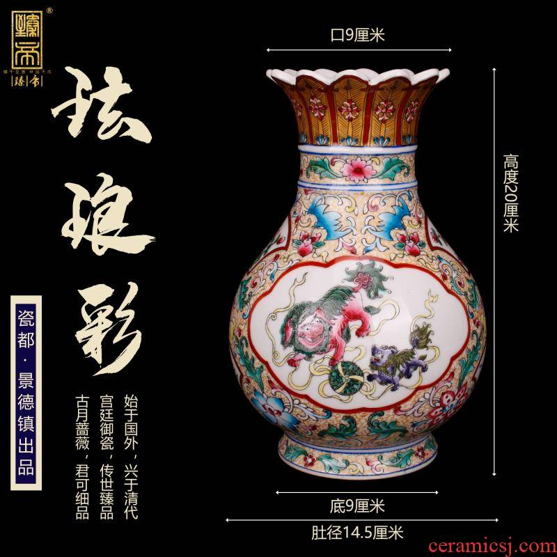 Jingdezhen imitation qianlong enamel lion play flower expressions using bottle of new Chinese style living room decorated boutique antique antique penjing collection