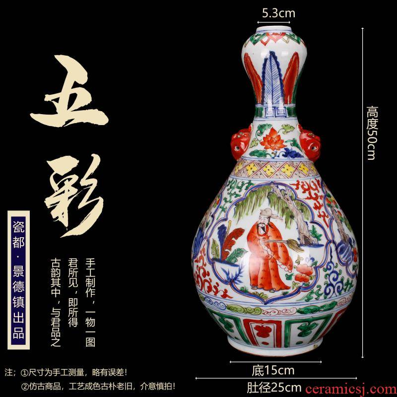 Jingdezhen imitation of yuan blue and white hand draw colorful antique antique furnishing articles character lines garlic bottle retro decoration old items