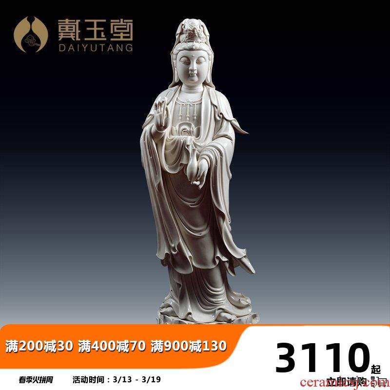 Yutang dai dehua white porcelain guanyin Buddha to occupy the home furnishing articles 28 inch lotus avalokitesvara like